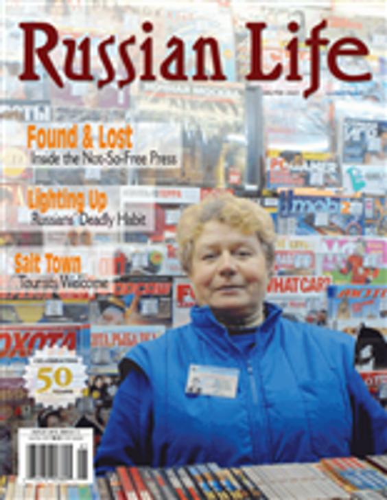 Russian Life: Jan/Feb 2007