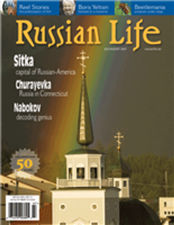 Russian Life: July/Aug 2007