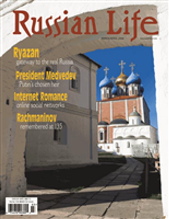 Russian Life: Mar/Apr 2008