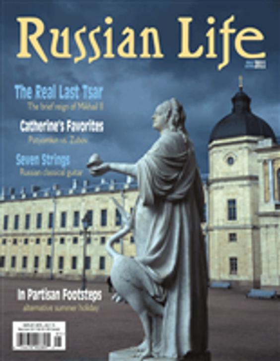 Russian Life: May/June 2011