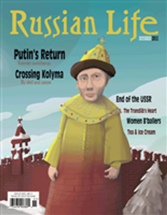 Russian Life: Nov/Dec 2011