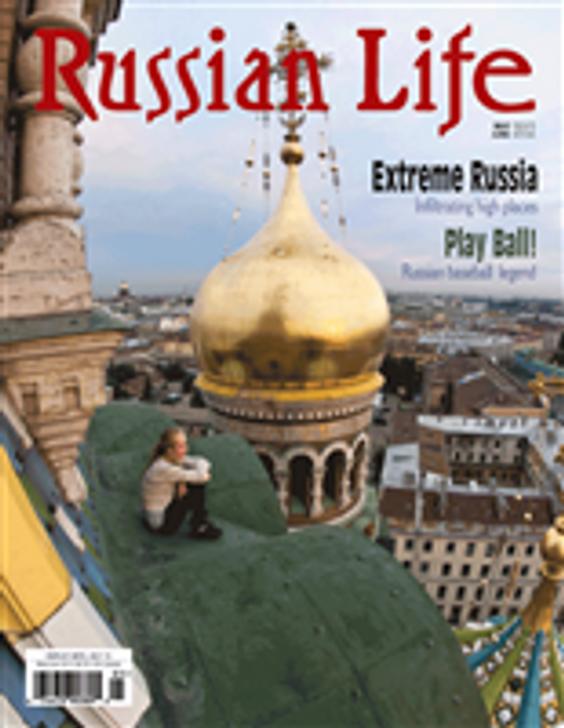 Russian Life: May/June 2012