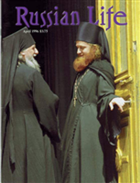 Russian Life: April 1996