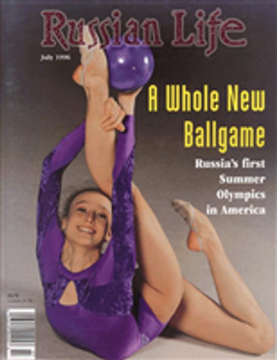 Russian Life: July 1996