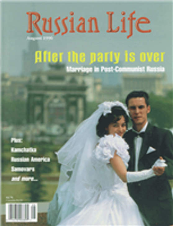 Russian Life: August 1996