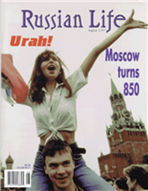 Russian Life: August 1997