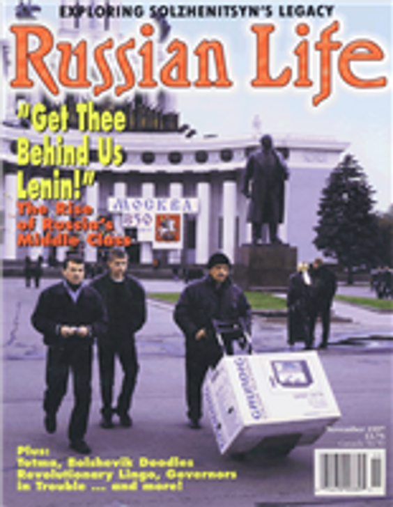 Russian Life: November 1997