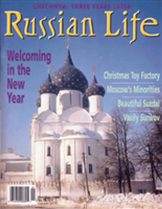 Russian Life: Dec/Jan 1998
