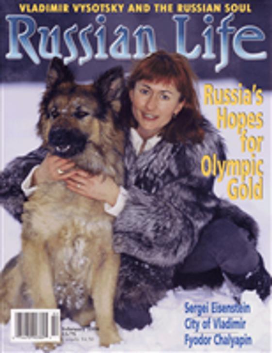 Russian Life: February 1998