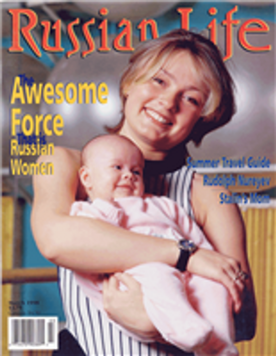 Russian Life: March 1998