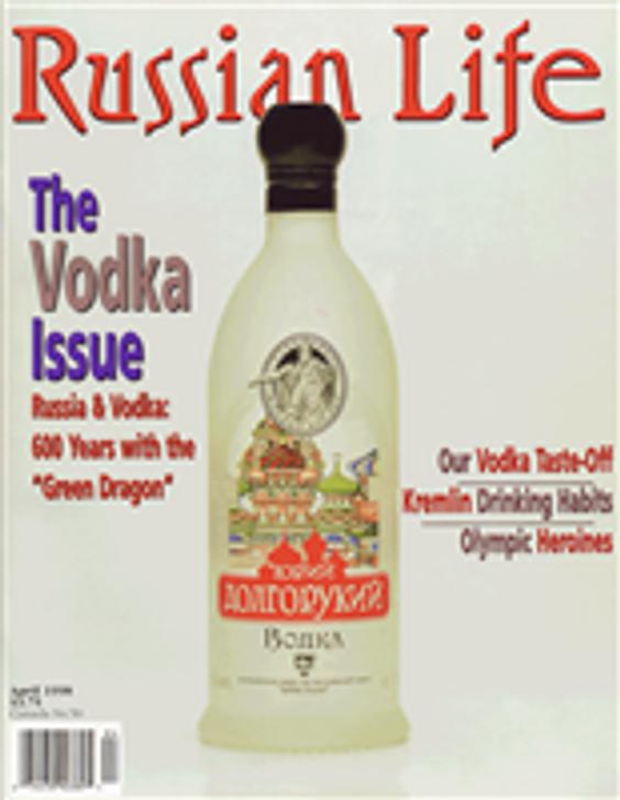 Russian Life: April 1998
