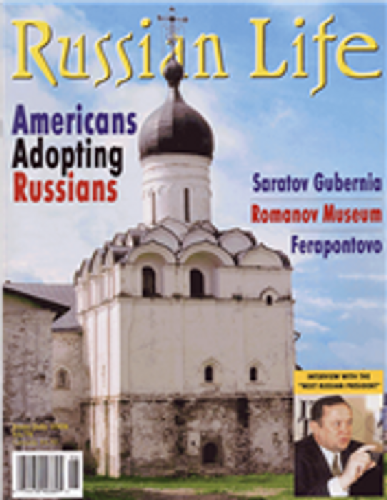 Russian Life: June/July 1998