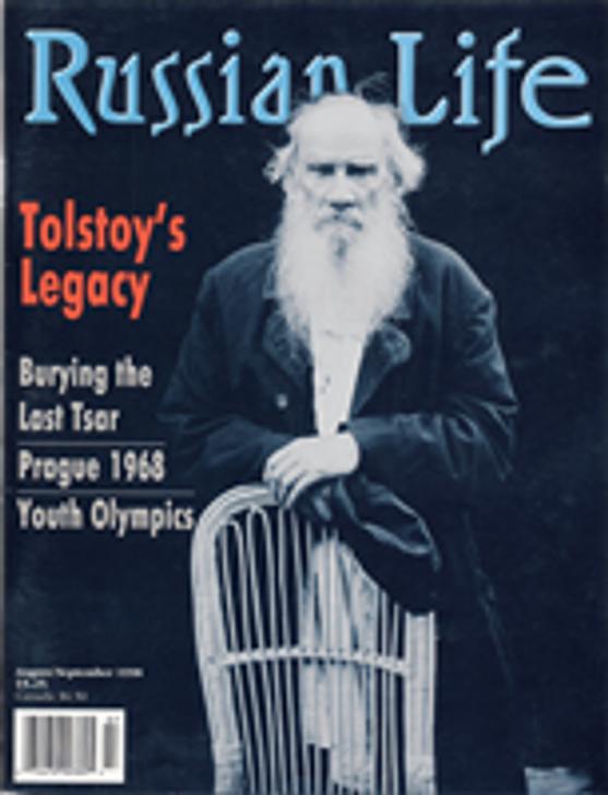 Russian Life: Aug/Sep 1998
