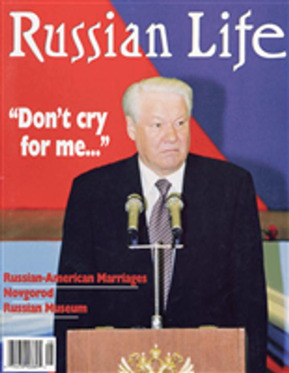 Russian Life: Oct/Nov 1998