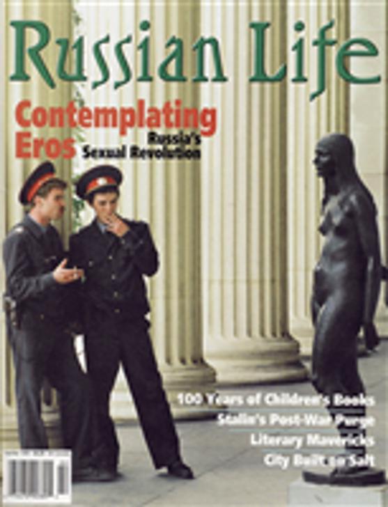Russian Life: Feb/Mar 1999