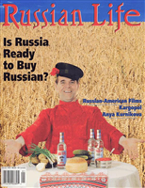 Russian Life: Dec/Jan 1999
