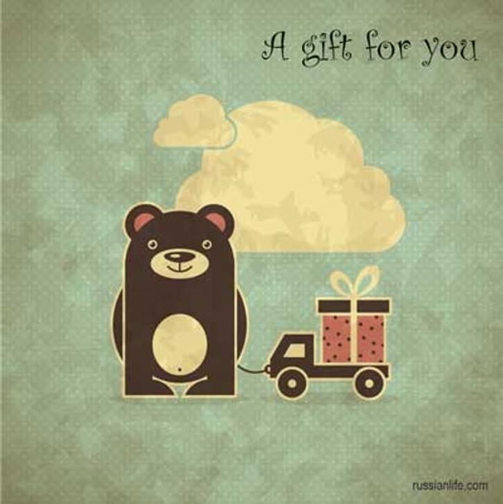 Free Gift Card ~ Bear ~ You Print