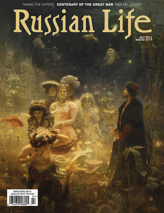 Russian Life: July/August 2014
