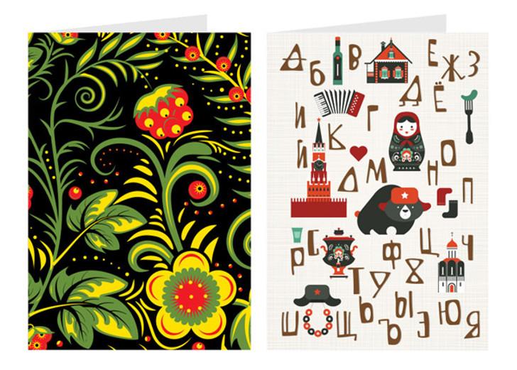 Khokhloma + Alphabet Cards