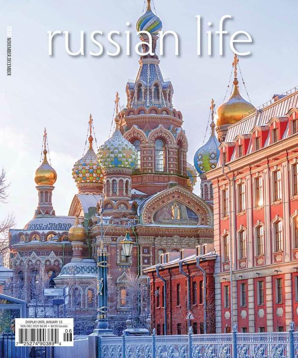 Russian Life Journalism Fund