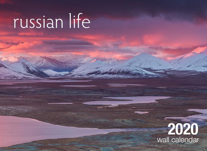 2020 Russian Life Wall Calendar-Only $5!