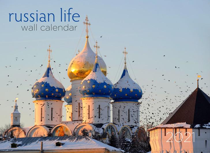 2021 Russian Life Wall Calendar