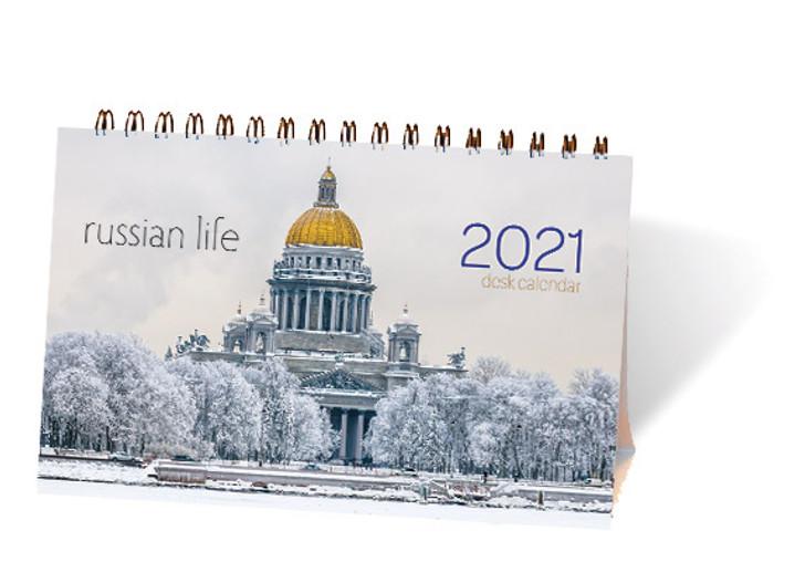2021 Russian Life Desk Calendar