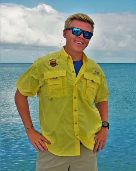 Fishing Shirt Ss 707 Columbia Sports Wear