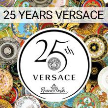 Versace 25 Years Logo