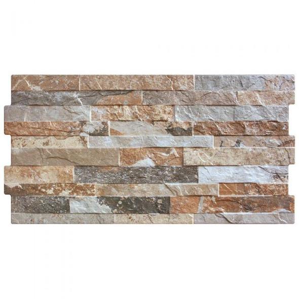 Pompeya Beige Wall Tile 600 x 300 x 10mm