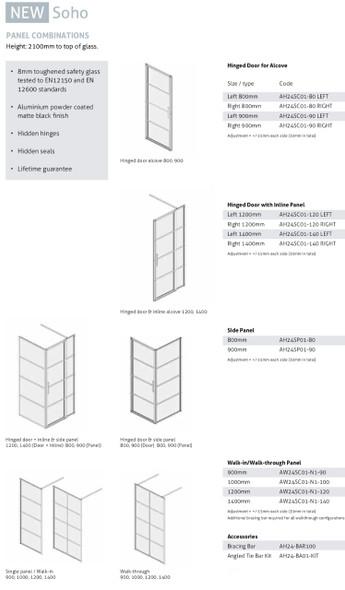 Soho Glass Panel - Side Panel