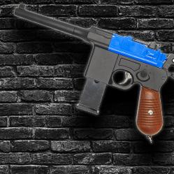 GALAXY G12 BB GUN
