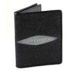 Stingray Gusset Credit Card Case