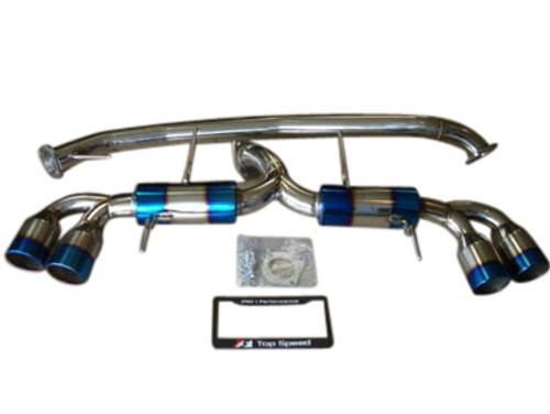 Nissan Skyline GTR R35 09-15 Top Speed Pro-1 STREET SPEC T304 Performance Exhaust System