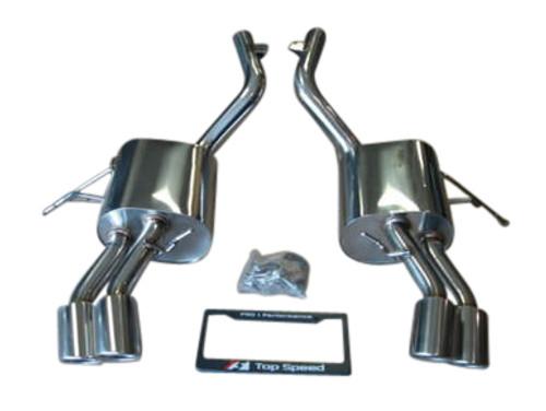Maserati Quattroporte 4.2L & 4.7L M139 Sedan 04-13 Performance Exhaust Systems