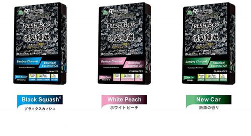 Treefrog Xtreme Fresh Box Charcoal Black Squash Scent / White Peach / Ne Car Car Air Freshener, Deodorizer and Neutralizer air, Plus Smelling Great, Black Bamboo Charcoal, 200g