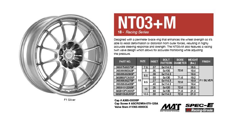 enkei-wheels-catalog-20201024-17-top.png