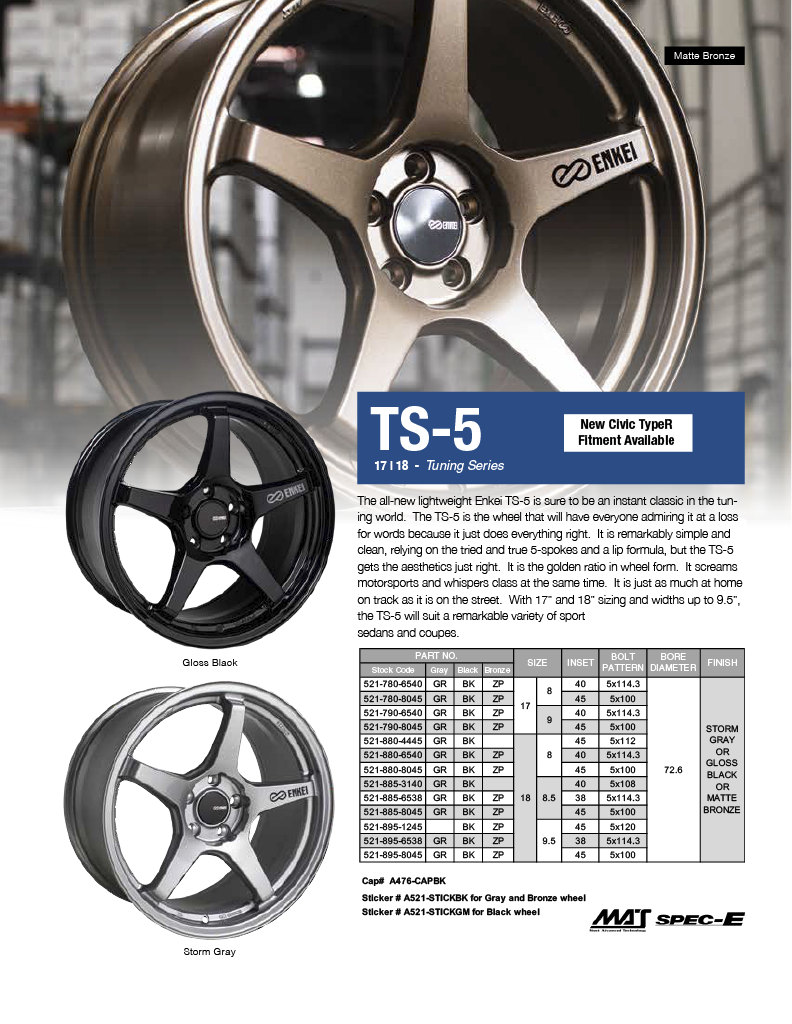 enkei-wheels-catalog-20201024-21.png