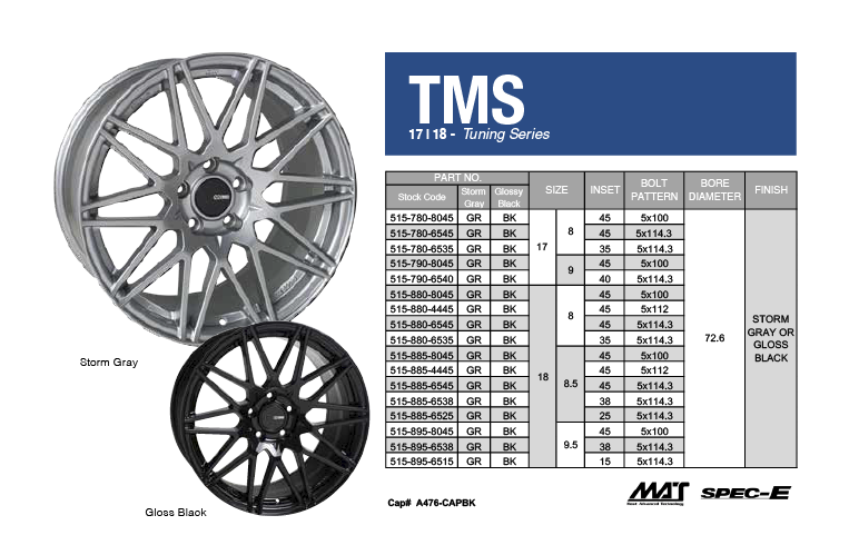 enkei-wheels-catalog-20201024-25-tms.png
