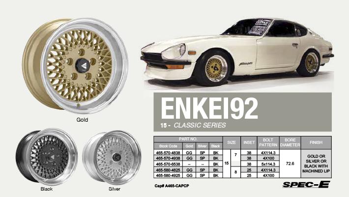 enkei-wheels-catalog-20201024-31-enkei92.png