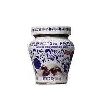 Fabri Amarena Cherries Opaline Ceramic Vase 21OZ