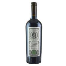 2015 BOND Napa Valley Red Wine St. Eden Vineyard
