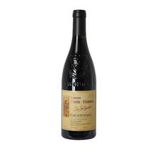 2017 Domaine Saint-Damien Gigondas 'Les Souteyrades' Vieilles Vignes