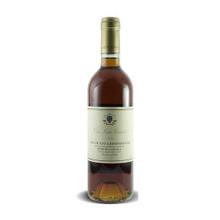 1982 San Giusto a Rentennano Vin Santo 375ml (half bottle)