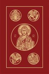 Ignatius Holy Bible (RSV) Second Catholic Edition, Ignatius Press (RED PB)