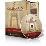 Symbolon: The Catholic Faith Explained - Dr Edward Sri - Augustine Institute (Part 2 - DVD Set)