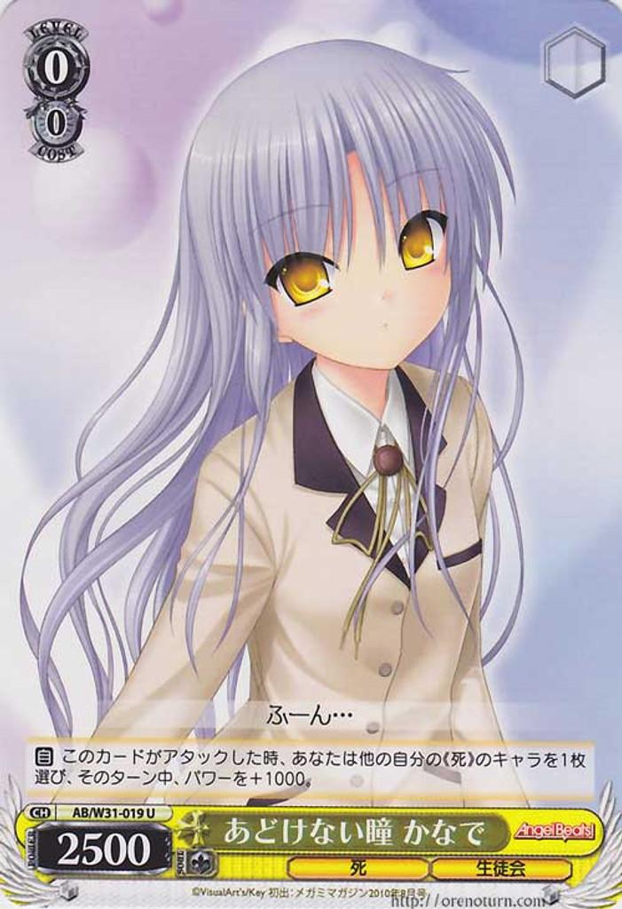 Kanade, Innocent Eyes AB/W31-019