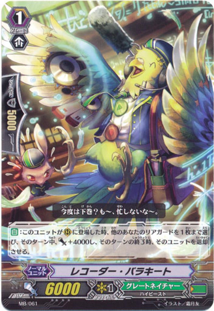 Recorder Parakeet MB/061