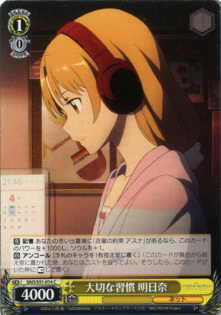Asuna, Important Routine SAO/S51-014 C