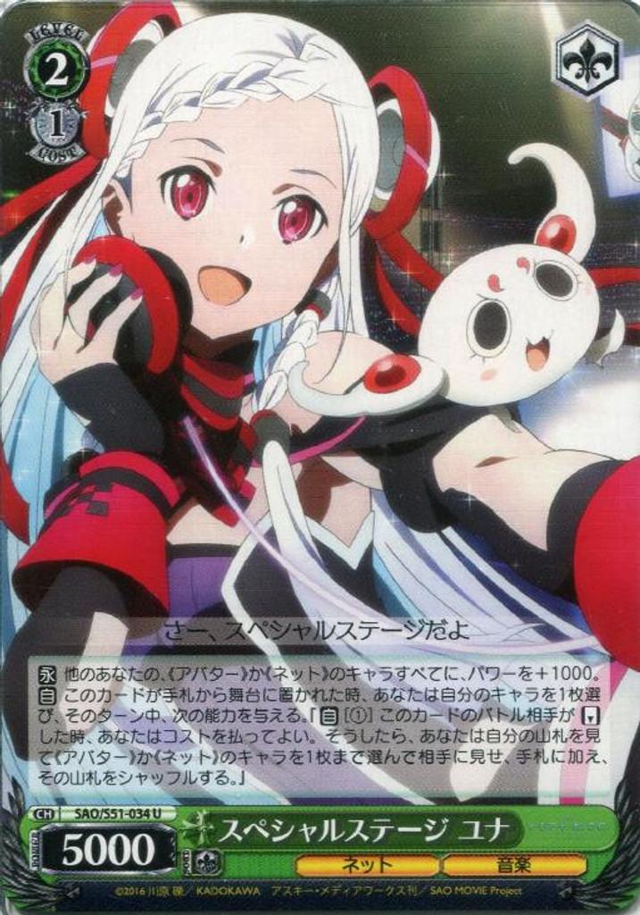 Yuna, Special Stage SAO/S51-034 U